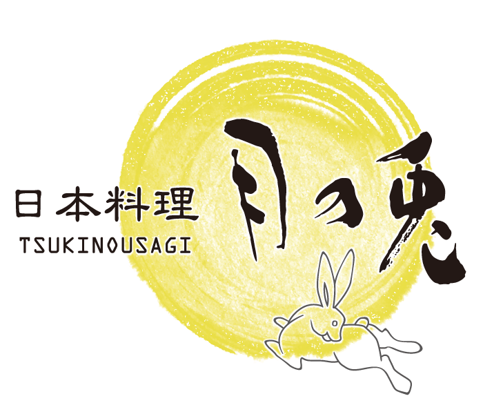 日本料理月の兎